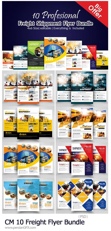 دانلود 10 فلایر لایه باز حمل و نقل و باربری - CreativeMarket 10 Freight Flyer Bundle