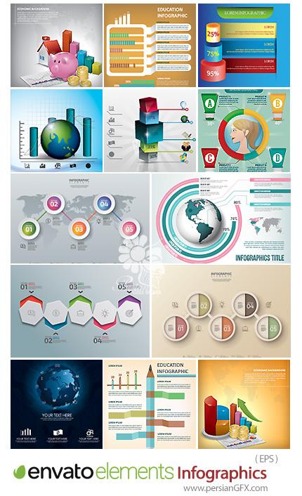 دانلود مجموعه تصاویر وکتور نمودارهای اینفوگرافیکی متنوع تجاری، آموزشی، آمار، گرافیکی و ... - Envato Elements Infographics