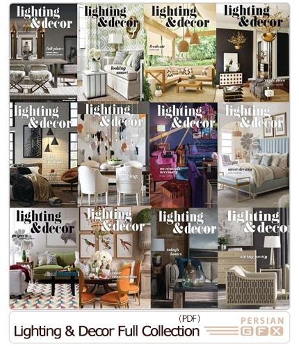 دانلود 12 مجله طراحی داخلی مدرن 2017 - Lighting And Decor Full Year 2017 Collection