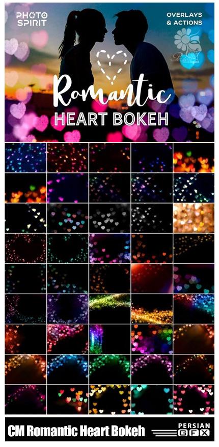 دانلود تصاویر کلیپ آرت و اکشن فتوشاپ ایجاد افکت بوکه قلب رمانتیک بر روی تصاویر - CM Romantic Heart Bokeh Photo Overlays
