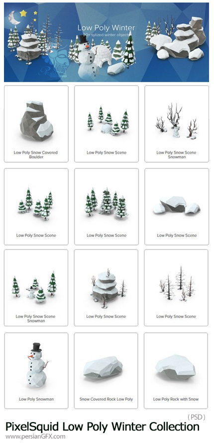 دانلود مجموعه تصاویر لایه باز عناصر چند ضلعی زمستانی، آدم برفی، قلعه برفی، درختان پوشیده از برف و ... - PixelSquid Low Poly Winter Collection