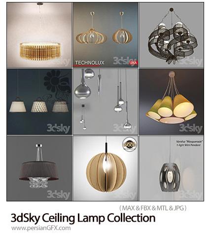 دانلود مدل های آماده سه بعدی لوسترهای تزئینی متنوع - 3dSky Ceiling Lamp Collection