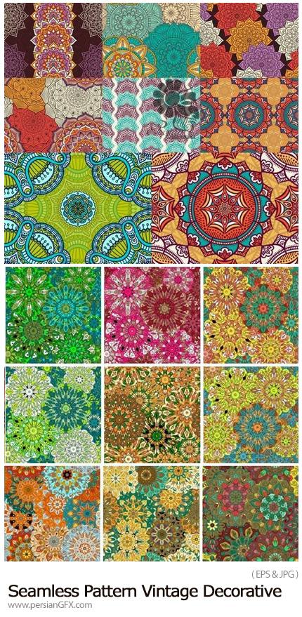 دانلود تصاویر وکتور پترن با طرح های تزئینی قدیمی - Seamless Pattern Vintage Decorative Elements