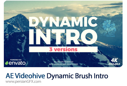 دانلود پروژه آماده افترافکت اسلایدشو تصاویر با افکت متحرک قلم مو به همراه آموزش ویدئویی از ویدئوهایو - Videohive Dynamic Brush Intro After Effects Template