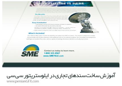 دانلود آموزش ساخت سندهای تجاری در ایلوستریتور سی سی - Pluralsight Illustrator CC Creating Business Collateral