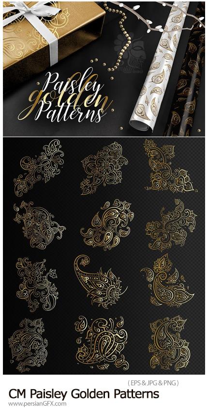 دانلود مجموعه پترن وکتور بت و جقه های طلایی به همراه آموزش ویدئویی - CM Paisley Golden Patterns