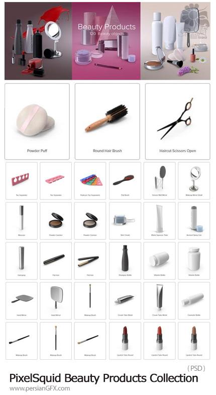 دانلود مجموعه تصاویر لایه باز وسایل آرایشی، کرم پوست، رژ لب، برس پیچ، اتو مو و ... - PixelSquid Beauty Products Collection