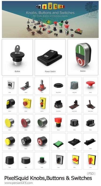 دانلود مجموعه تصاویر لایه باز دستگیره، دکمه و کلیدهای متنوع - PixelSquid Knobs Buttons And Switches Collection