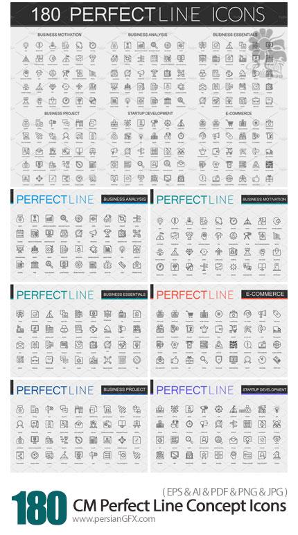 دانلود 180 آیکون خطی مفهومی متنوع - CM 180 Perfect Line Concept Icons