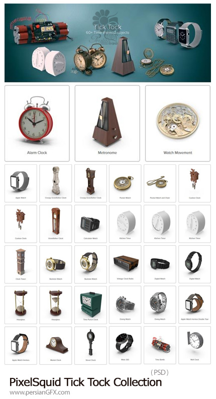 دانلود مجموعه تصاویر لایه باز ساعت های متنوع مچی، دیواری، اپل واچ و ... - PixelSquid Tick Tock Collection