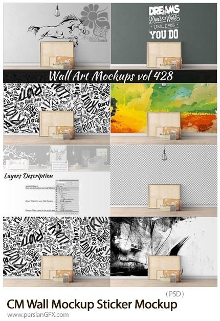 دانلود موکاپ لایه باز استیکر دیوار - CM Wall Sticker Mockup