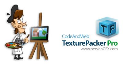 دانلود نرم افزار ساخت مجموعه تصاویر انیمیشنی و sprite sheet - CodeAndWeb TexturePacker Pro v4.7.0 x86/x64