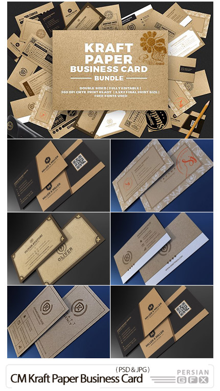 دانلود 12 کارت ویزیت لایه باز مقوایی - CM Kraft Paper Business Card Bundle