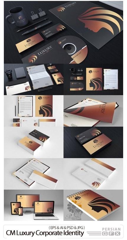 دانلود تصاویر لایه باز و وکتور ست اداری لوکس، کارت ویزیت، بروشور، کیف دستی و ... - CM Luxury Corporate Identity
