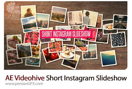 دانلود پروژه آماده افترافکت اسلایدشو کوتاه اینستاگرام از ویدئوهایو - Videohive Short Instagram Slideshow After Effects Template