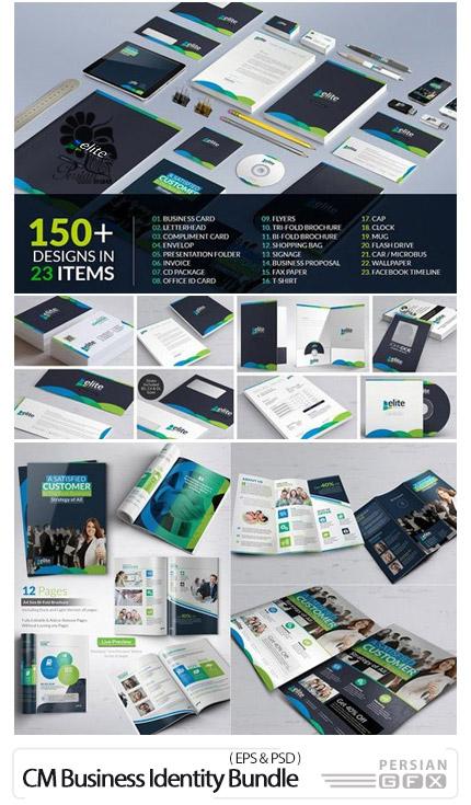 دانلود مجموعه تصاویر وکتور ست اداری، کارت ویزیت، سربرگ، بروشور، ابزار جانبی و ... - CM Business Branding Identity Bundle