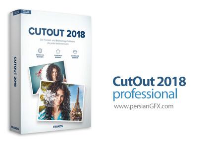 دانلود نرم افزار حذف عناصر و جزئیات ناخواسته از عکس ها - Franzis CutOut 2018 Professional v6.1.0.1