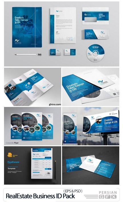 دانلود تصاویر وکتور و لایه باز ست تجاری املاک و مستغلات، کارت ویزیت، بنر، بروشور، سربرگ و ... - RealEstate Business Corporate ID Pack