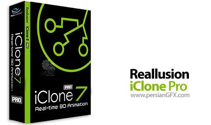 دانلود نرم افزار طراحی و ساخت انیمیشن های سه بعدی همراه با پلاگین - Reallusion iClone Pro v7.01.0714.1 x64 + Resource Pack + iClone Character Creator v2.3.2420.1 x64 + 3DXchange v7.2.1220.1 x64 Pipeline