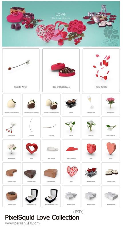 دانلود مجموعه تصاویر لایه باز عناصر تزئینی عاشقانه، شکلات، قلب، بادکنک، دسته گل، حلقه و ... - PixelSquid Love Collection