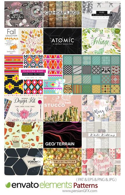 دانلود مجموعه پترن فتوشاپ و ایلوستریتور با طرح های متنوع - Envato Elements Patterns
