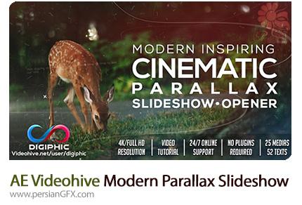 دانلود پروژه آماده افترافکت اسلاید شو تصاویر با افکت مدرن پارالاکس به همراه آموزش ویدئویی از ویدئوهایو - Videohive Modern Inspiring Cinematic Parallax Slideshow Opener A