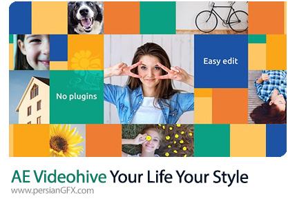 دانلود پروژه آماده افترافکت نمایش تصاویر در قالب فریم چرخشی همراه با آموزش ویدئویی از ویدئوهایو - Videohive Your Life Your Style After Effects Template