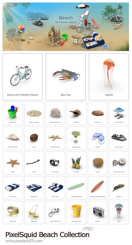 دانلود مجموعه تصاویر لایه باز وسایل ساحلی، جت اسکی، سطل شن، صدف، ضبط صوت و ... - PixelSquid Beach Collection