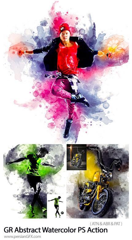 دانلود اکشن فتوشاپ ایجاد افکت لکه های آبرنگی انتزاعی بر روی تصاویر از گرافیک ریور - GraphicRiver Abstract Watercolor Photoshop Action