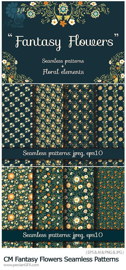 دانلود تصاویر وکتور پترن های گلدار فانتزی - CM Fantasy Flowers Seamless Patterns
