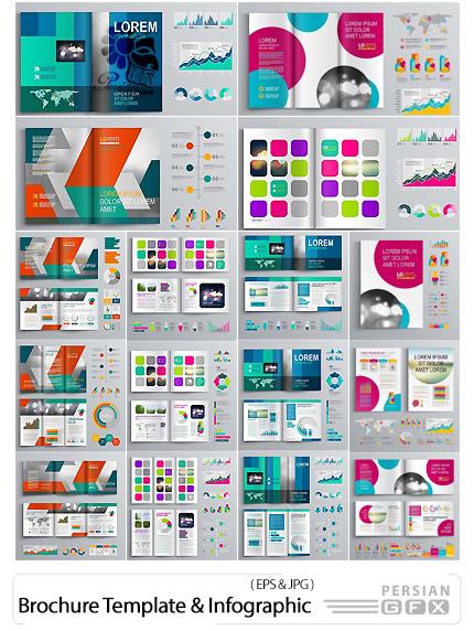 دانلود مجموعه تصاویر وکتور بروشور و نمودار های اینفوگرافیکی تجاری - Brochure Template Design And Business Infographic Vector