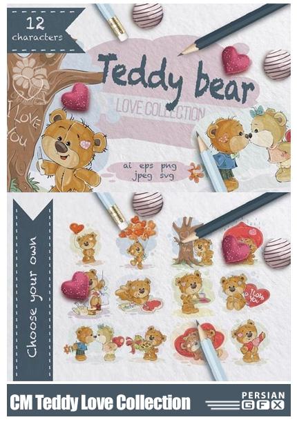 دانلود تصاویر وکتور و کلیپ آرت تدی خرسه برای ولنتاین - CM Teddy Love Collection