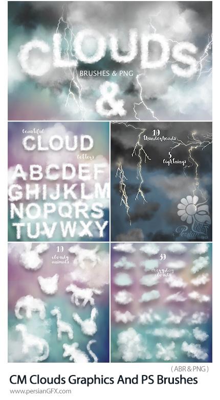 دانلود براش فتوشاپ و کلیپ آرت ابر و رعد و برق - CM Clouds Graphics And PS Brushes