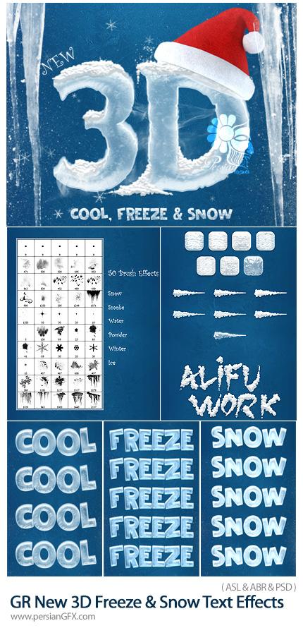 دانلود استایل فتوشاپ با بیش از 100 افکت یخ زدگی و برف از گرافیک ریور - GraphicRiver New 3D Ice Cool Freeze And Snow Text Effects