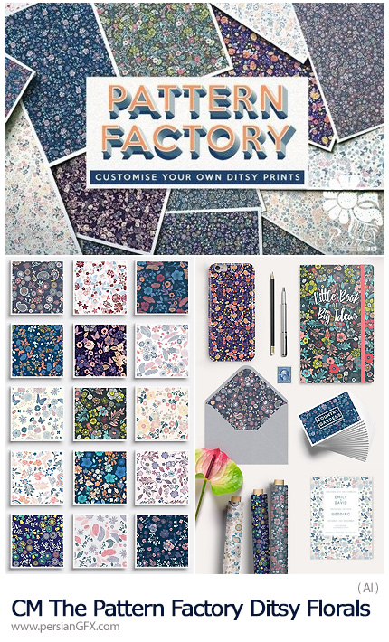 دانلود وکتور پترن بت و جقه - CM The Pattern Factory CM The Pattern Factory Ditsy FloralsFlorals