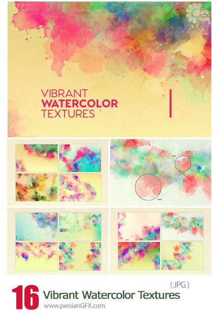 دانلود 16 تکسچر با کیفیت آبرنگی - Vibrant Watercolor Textures