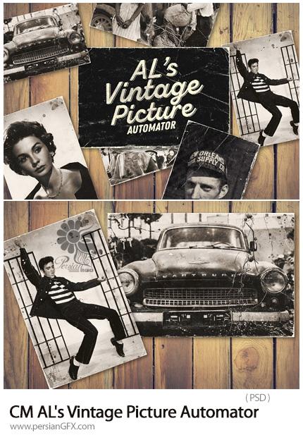 دانلود موکاپ قدیمی کردن عکس ها - CM ALs Vintage Picture Automator