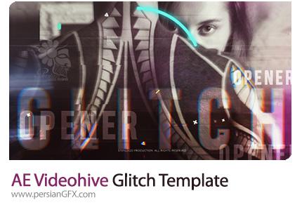 دانلود پروژه آماده افترافکت اسلایدشو تصاویر با افکت گلیچ به همراه آموزش ویدئویی از ویدئوهایو - Videohive Glitch After Effects Template