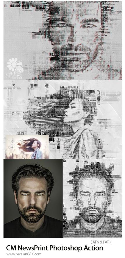دانلود اکشن فتوشاپ ساخت تصاویر روزنامه ای - CM NewsPrint Photoshop Action