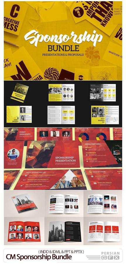 دانلود ست تبلیغاتی شامل بروشور، کارت ویزیت، قالب پاورپوینت و مجله با فرمت ایندیزاین - CreativeMarket Sponsorship Bundle