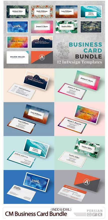 دانلود قالب ایندیزاین کارت ویزیت با طرح های متنوع - CM Business Card Bundle For InDesign