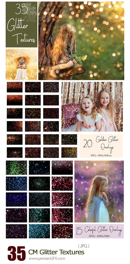 دانلود 35 تکسچر ذرات درخشان رنگی - CM 35 Glitter Textures
