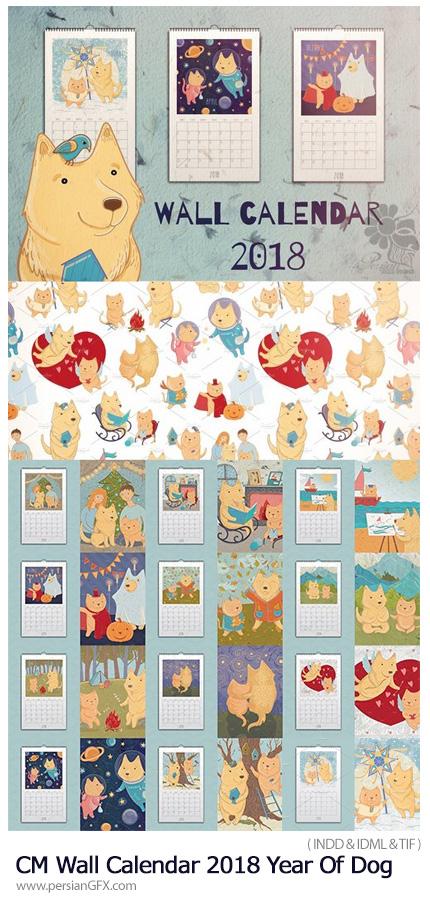 دانلود تقویم دیواری با طرح کارتونی حیوان سال، سگ - CM Wall Calendar 2018 Year Of Dog