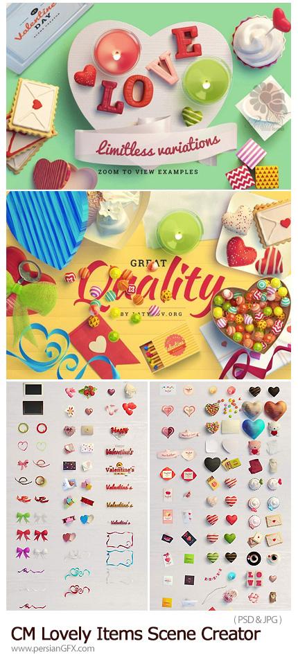 دانلود عناصر لایه باز ساخت آلبوم های عاشقانه، قلب، شکلات، روبان، پاپیون و ... - CreativeMarket Lovely Items Scene Creator