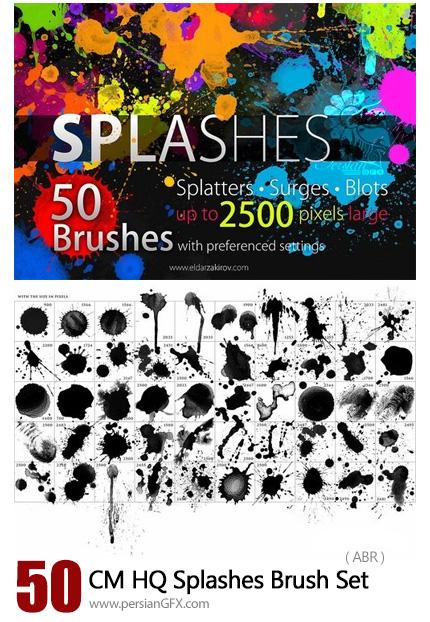 دانلود 50 براش فتوشاپ لکه و قطرات پاشیده شده رنگ - CM 50 HQ Splashes Brush Set