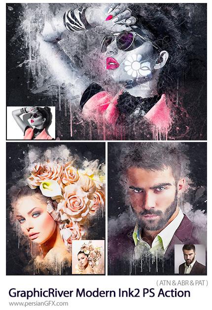 دانلود اکشن تبدیل تصاویر به طرح جوهری مدرن از گرافیک ریور - GraphicRiver Modern Ink2 Photoshop Action