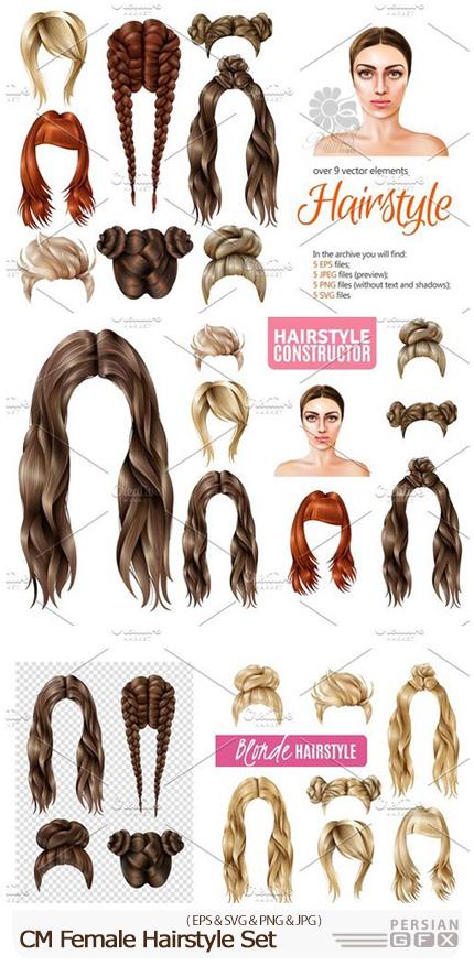 دانلود تصاویر وکتور مدل های موی زنانه متنوع  - CM Female Hairstyle Set