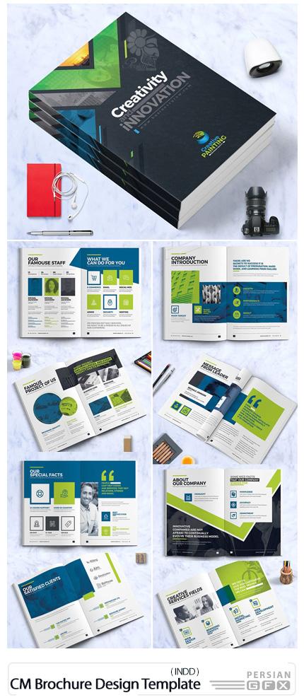 دانلود بروشور تجاری با فرمت ایندیزاین - CreativeMarket Brochure Design Template
