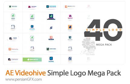 دانلود 40 انیمیشن آماده افترافکت نمایش لوگو به همراه آموزش ویدئویی از ویدئوهایو - Videohive Simple Logo Mega Pack After Effects Template