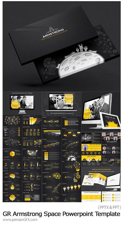 دانلود قالب آماده تجاری پاورپوینت از گرافیک ریور - Graphicriver Armstrong Outer Space Powerpoint Template